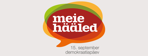 International Day of Democracy 2012 campaign logo